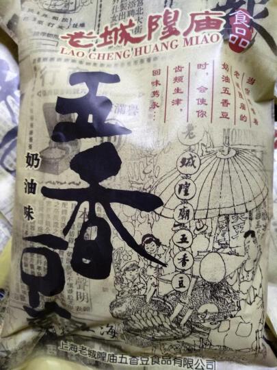 【上海馆】上海特产 功德林  果仁薄脆 180g罐装 休闲零食早餐下午茶糕点饼 椒盐/绿茶/桂花椰丝 绿茶味 晒单图