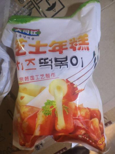 韩国芝士年糕部队火锅食材夹心拉丝马克定食 (含辣椒酱) 大同江 三色混搭500g 晒单图