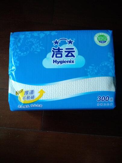 洁云(Hygienix) 卫生纸300张9包平板纸厕纸整箱批发加韧刀切纸手纸厕所纸巾草纸家用原浆 晒单图