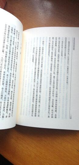 隋唐制度渊源略论稿 唐代政治史述论稿 晒单图