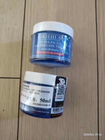 科颜氏(Kiehl's)高保湿清爽面霜50ml(补水保湿 乳液面霜) 晒单图