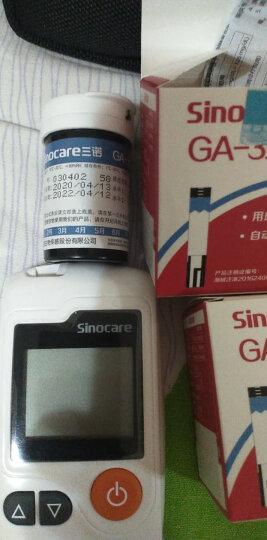 三诺GA-3血糖仪家用智能测血糖测试仪血糖试纸全自动测50支瓶装试条套装 (含仪器试纸采血针采血笔) 晒单图