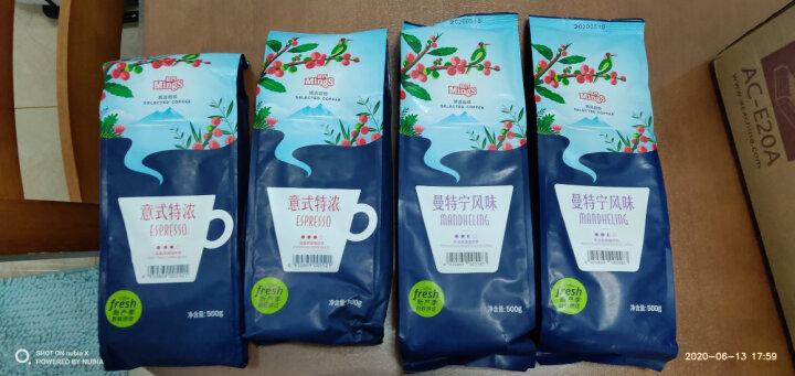 铭氏Mings 意式特浓咖啡豆500g 进口生豆拼配 意大利浓缩咖啡 深度烘焙 晒单图