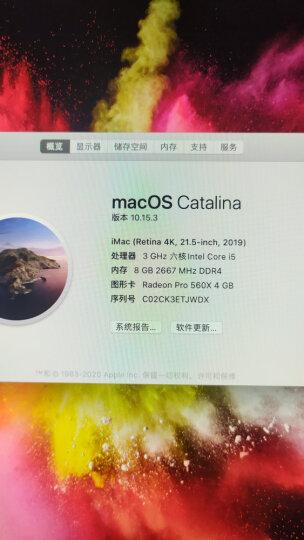 Apple iMac Pro 27英寸一体机(八核Xeon W处理器/32GB内存/1TB 固态硬盘/Vega 56显卡/5K显示屏 MQ2Y2CH/A) 晒单图