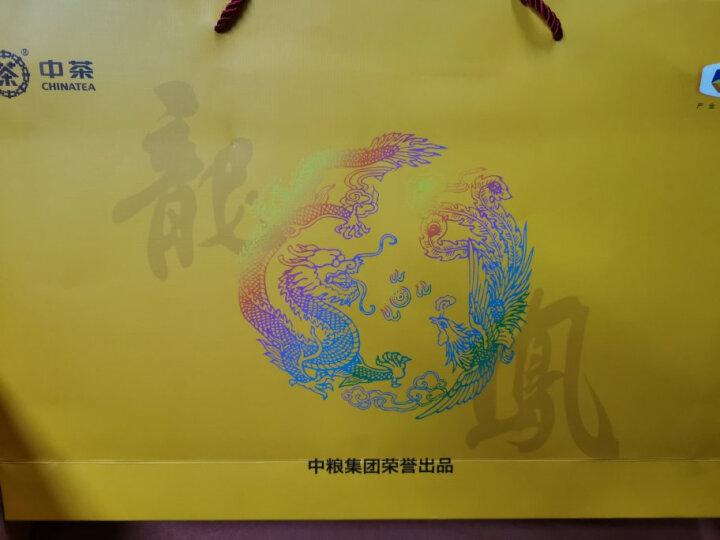 中粮集团中茶牌 茶叶 普洱熟茶 如意饼礼盒装 357g中华老字号 晒单图