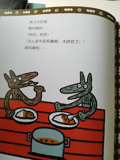 爱心树绘本馆:今天运气怎么这么好 (爱心树童书) 晒单图