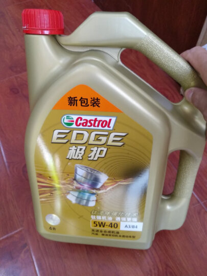嘉实多(Castrol) 极护 钛流体全合成机油润滑油 5W-30 FE SN级 1L 汽车用品 晒单图