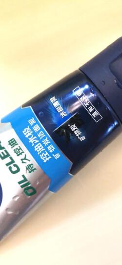 妮维雅(NIVEA)男士控油冰极矿物炭泥100g+50g(洗面奶 抗黑头) 晒单图