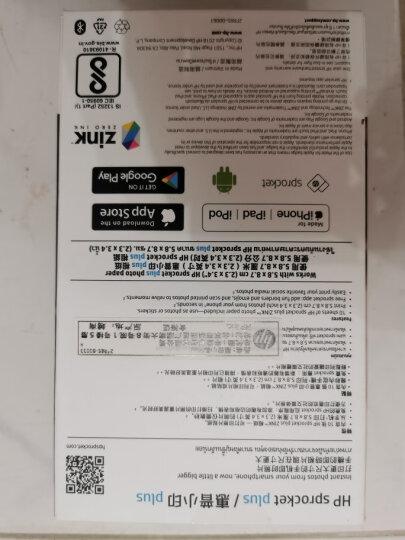 惠普(HP)小印Sprocket 100(黑) 手机口袋照片打印机 年会礼品 圣诞节日礼物 蓝牙连接 手账 晒单图