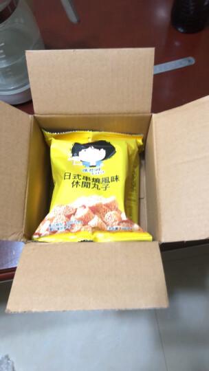 中国台湾进口 张君雅小妹妹 休闲丸子日式风味80g膨化食品方便面 晒单图