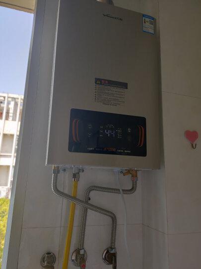 万和(Vanward)12升 智能变频燃烧 精控恒温 燃气热水器(天然气)JSQ24-330W12 晒单图