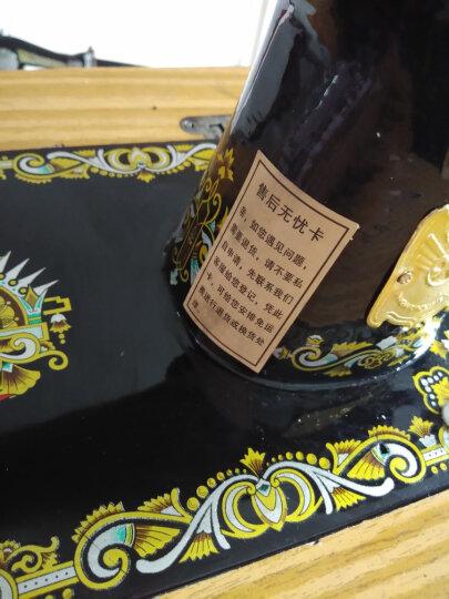 【传统女红 经典老式】正品飞人牌 老式缝纫机 家用 手提台式 吃厚复古 脚踏金属衣车 pvc箱套装(含盖子)(精品优雅蓝) 晒单图