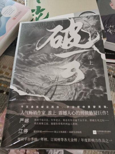 从你的全世界路过(精装升级版) 入选2014中国好书 晒单图