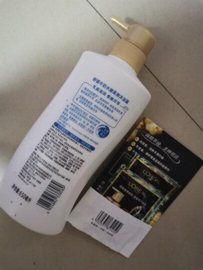 舒蕾(SLEK)洗发水山茶花焗油莹亮滋养毛发600ml男女通用 洗发露(新老包装随机发放) 晒单图
