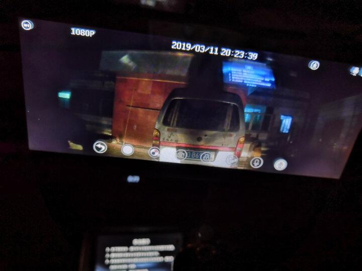 凌度 智能行车记录仪高清夜视双镜头流媒体前后录像倒车影像一体机 导航仪带电子狗后视云镜 【套餐一】7吋1296P+无光夜视前后双录+32G 晒单图
