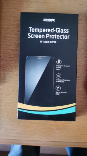 亿色(ESR) iPhone8 plus/7 plus钢化膜 苹果8Plus/7plus钢化手机膜 全屏覆盖3D抗蓝光防爆玻璃贴膜 黑色 晒单图