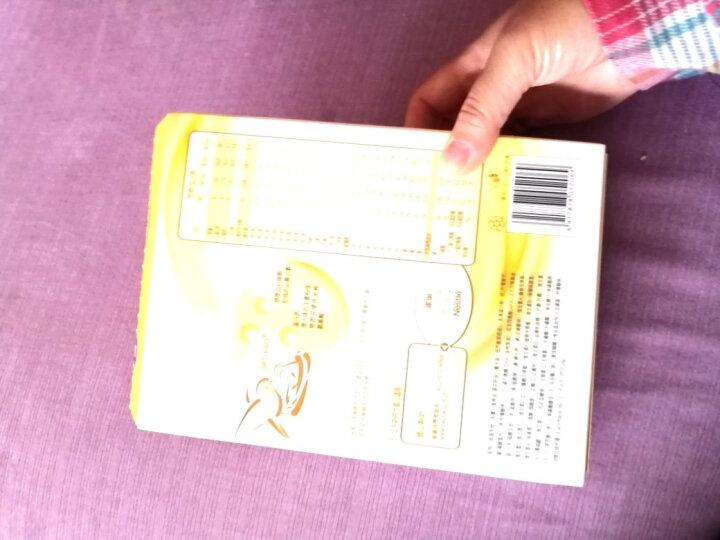 雀巢(nestle)能恩 较大婴儿配方奶粉 2段(6-12个月婴儿适用)400克 晒单图