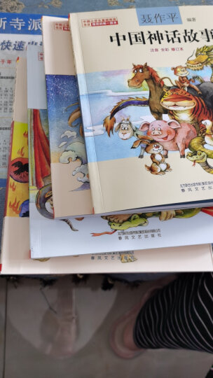 希腊神话故事(注音版套装4册)(中国小学生基础阅读书目推荐版本) 晒单图