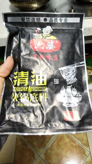 六婆清油火锅底料150g*3袋火锅调料麻辣小龙虾调料麻辣烫火锅蘸料串串麻辣调料 晒单图