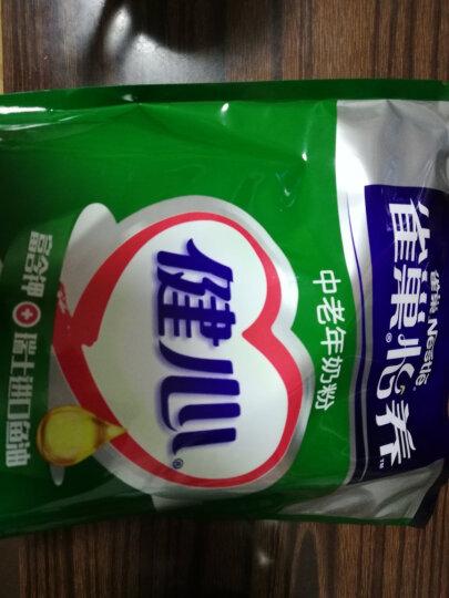 雀巢(Nestle) 中老年奶粉 怡养健心鱼油 高钙 成人奶粉 进口鱼油提取物 独立包装 袋装400g  张继科同款 晒单图