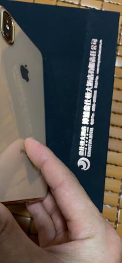 第一卫 苹果X/XR/XSMax手机壳iPhone XS Max保护套xr外壳超薄透明男女防摔硅胶套 电镀金【X 专用】送钢化膜 晒单图