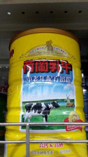 荷兰乳牛 中老年配方奶粉 900g 两听装 晒单图