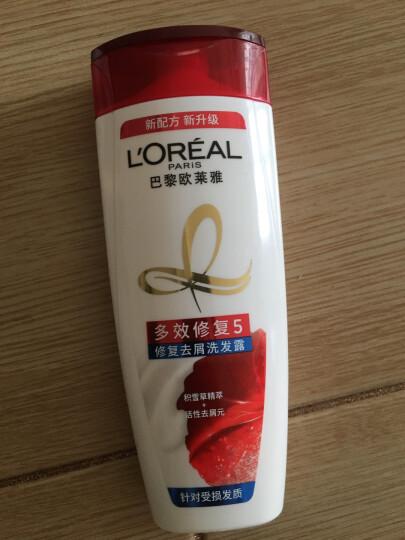 欧莱雅(LOREAL)精油润养丰盈洗发水 200ml(无硅油)(滋润营养干枯补水洗发露)(新老包装随机发货) 晒单图