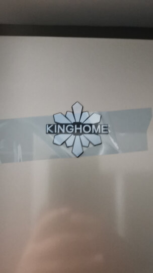格力(KINGHOME)晶弘 226升风冷无霜电脑控温双门冰箱 冰箱小型 离子净味 格力晶弘BCD-226WECL/现代金 晒单图