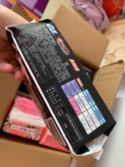 苏菲 日夜套组12包卫生巾 弹力贴身纤巧日用230mm 10片*8包+超熟睡柔棉感夜用420mm 4片*4包 晒单图