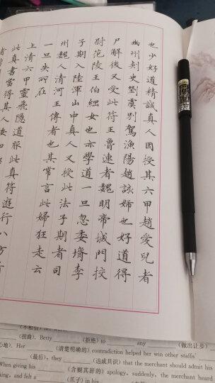 灵飞经钢笔字帖(唐·小楷灵飞经墨迹版) 晒单图