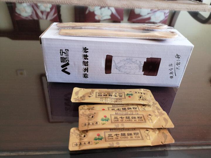 七丹牌 三七丹参山楂粉  超细90g/瓶*3  组盒套装 晒单图