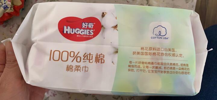 好奇Huggies 棉柔巾 80抽*3包 晒单图