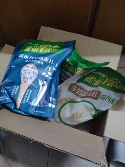 雀巢(Nestle) 优麦 牛奶燕麦片 高铁配方 即食 早餐冲饮  袋装400g(新老包装随机发货) 晒单图