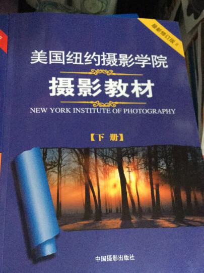 美国摄影用光教程(第5版)  晒单图