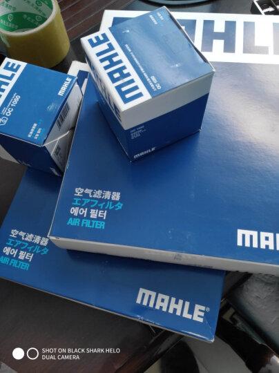 马勒(MAHLE)空调滤清器LA748(英朗/新君越/新君威 15年前/科鲁兹/经典科鲁兹/迈锐宝/爱唯欧/创酷/昂科拉) 晒单图