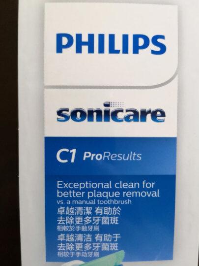 飞利浦(PHILIPS)电动牙刷头适配HX6730HX6511HX6761HX6711HX3216 HX6021/05迷你1支装 晒单图
