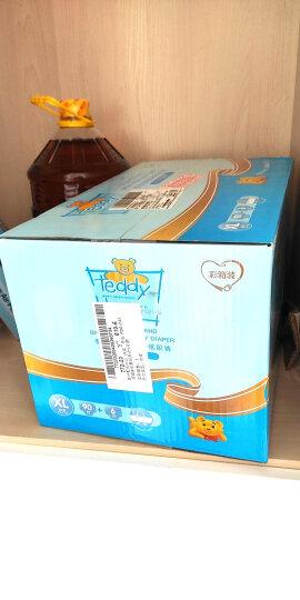 泰迪熊Teddy Bear超薄透气纸尿裤XL96片(12-17公斤)婴儿尿不湿 晒单图