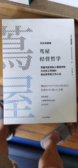 实证研究:计划与设计(原书第10版) 晒单图