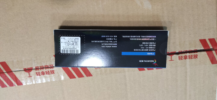 威刚(ADATA)DDR4 2400 8GB 台式机内存 万紫千红 晒单图