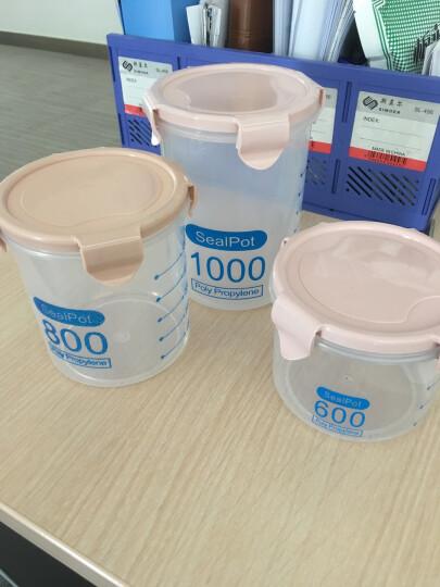 厨房五谷杂粮密封罐塑料瓶奶粉罐储物罐子带盖透明食品零食收纳盒 小号 粉色 晒单图