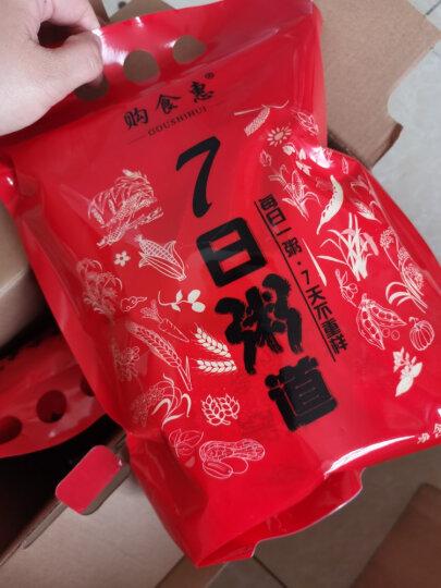 购食惠 每日粥道 五谷杂粮粥米 14包1400g(粥米 粗粮组合 八宝粥 豆浆原料) 晒单图