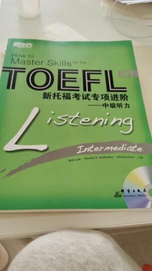 新东方 新托福考试专项进阶:初级写作(附MP3) 晒单图