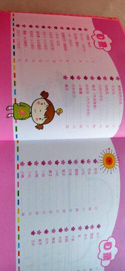 幼儿学画小课堂(套装共6册) 晒单图