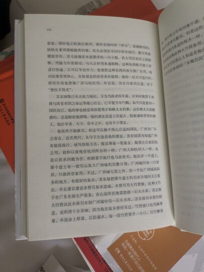 林语堂文集:风声鹤唳 晒单图