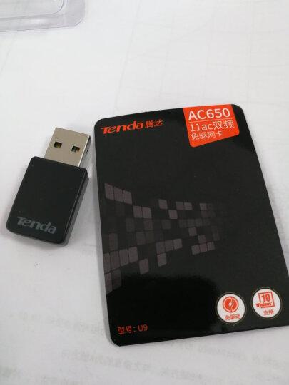 腾达(Tenda)U6免驱版 300M USB无线网卡 随身WiFi接收器 台式机笔记本通用 扩展器 晒单图