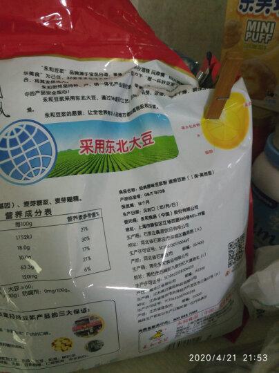 永和豆浆 经典原味豆浆粉 超值量贩装 1200g 拉链袋 早餐燕麦搭档 (30g*40小包) 晒单图