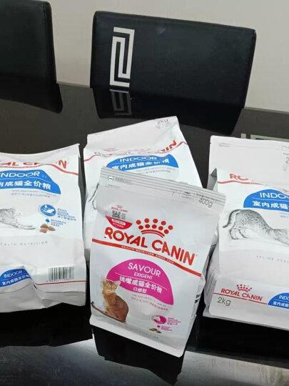 ROYAL CANIN 皇家猫粮 I27 Indoor27室内成猫猫粮 全价粮 10kg 晒单图
