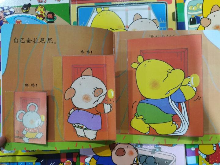 噼里啪啦立体玩具书(特别版 0-3岁适用 套装共5册) 晒单图