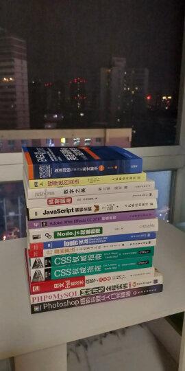 响应式Web设计 HTML5和CSS3实战(第2版) 晒单图