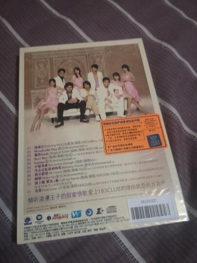王子变青蛙:电视原声带(CD) 晒单图